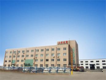 Shandong Ji Lu automobile modification Co., Ltd.