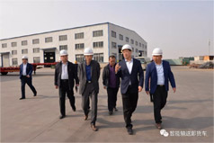Leaders of Penglai City visited the company for research activities